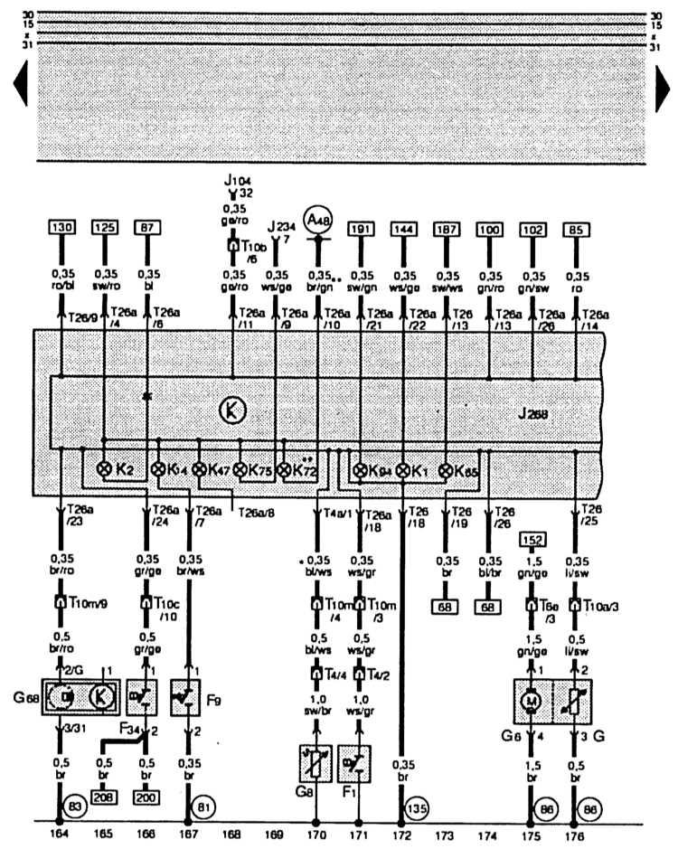 G – датчика количества топлива